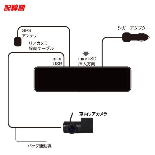 ドライブレコーダー 前後 ミラー型 デジタルルームミラー 2カメラ 同時録画 デジタルインナーミラー 9.66インチ フルHD 暗視|iv-base|14