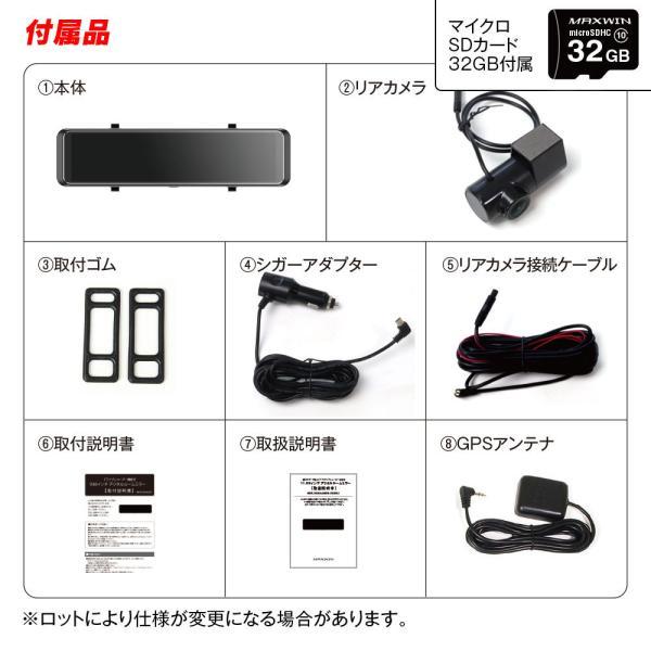 ドライブレコーダー 前後 ミラー型 デジタルルームミラー 2カメラ 同時録画 デジタルインナーミラー 9.66インチ フルHD 暗視|iv-base|15