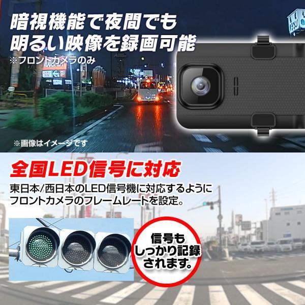 ドライブレコーダー 前後 ミラー型 デジタルルームミラー 2カメラ 同時録画 デジタルインナーミラー 9.66インチ フルHD 暗視|iv-base|06