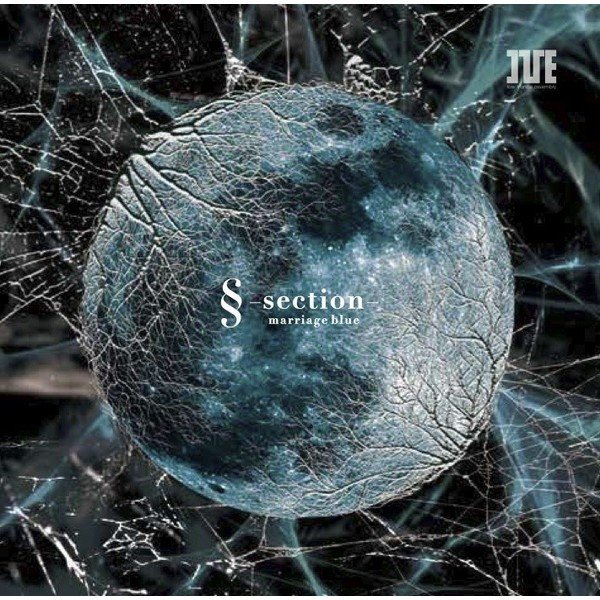 marriage blue 1st EP §-section-|iveofficialshopplus