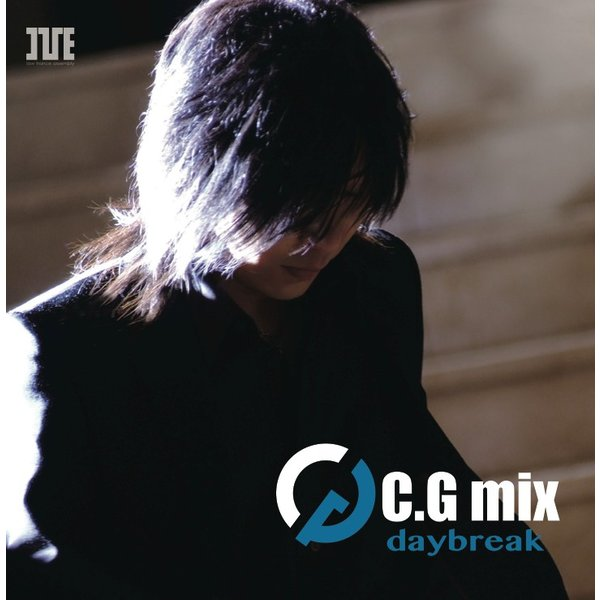 C.G mix EP