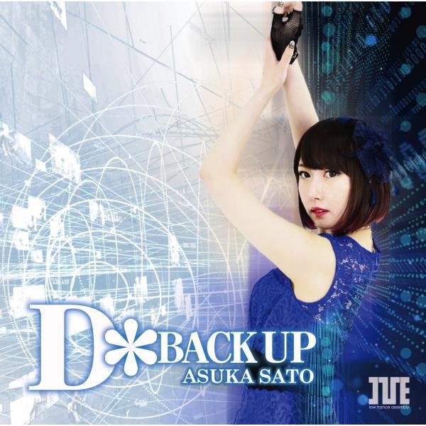 佐藤アスカ 1st EP 『 D* BACKUP 』 通常盤 iveofficialshopplus