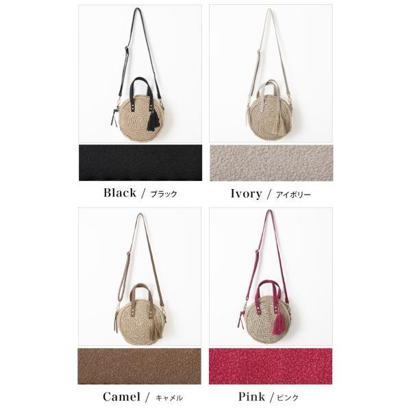 カゴバッグ レディース かごバッグ トートバッグ トート コンパクト バッグ かばん 鞄 メール便不可