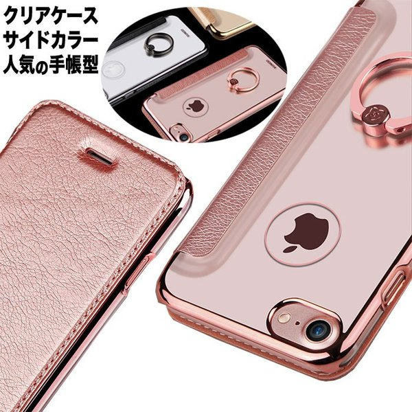 Iphone11 ケース リング 付き