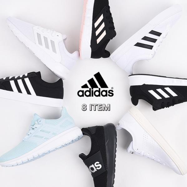アディダススニーカースポーツレディースセールシューズadidasウォーキングカジュアル靴女性