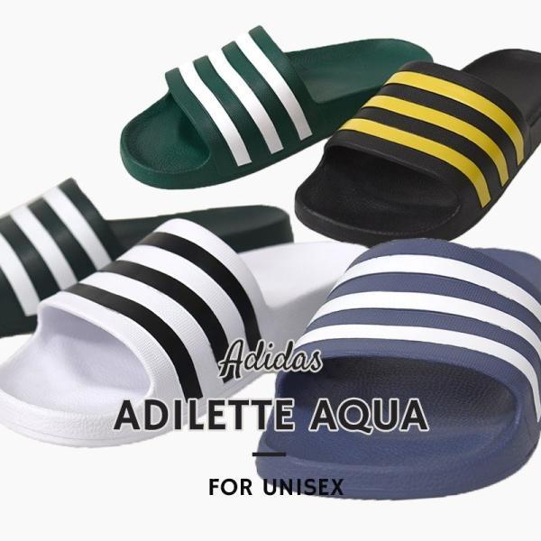 アディダス adidas メンズ レディース サンダル ADILETTE AQUA F35533 F35537 F35539 EG1758 EG4159 ivycasual