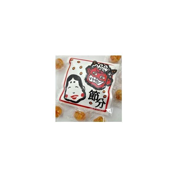 節分 豆入り飴 福あめこづつみ 豆平糖 個包装 プチギフト プレゼント 150袋セット