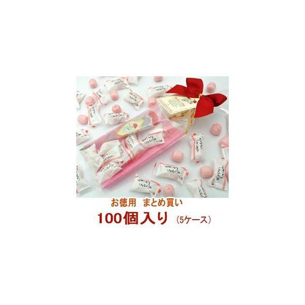 【まとめ買い】母の日キャンディーパック 5ケース(100個)