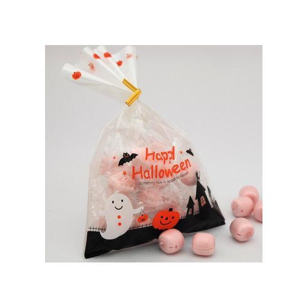 ハロウィン お菓子 配る 小袋 キャンディ 大量 業務用 個別包装 人気 4ケース 200袋入り
