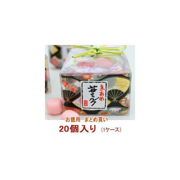 ホワイトデーのお返し まとめ買い 京飴小箱 1ケース(20個)
