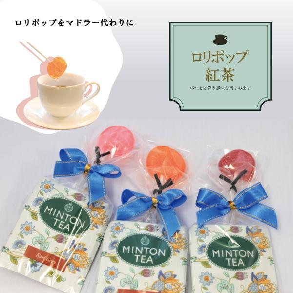 母の日 お菓子 紅茶 おしゃれ ロリポップ キャンディ&ティーバッグ プチギフトセット