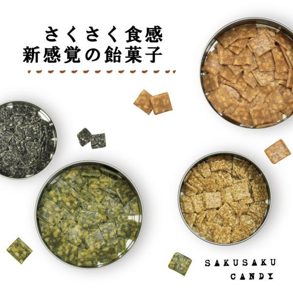 母の日 お菓子 紅茶 SAKUSAKU 食べる飴 和菓子