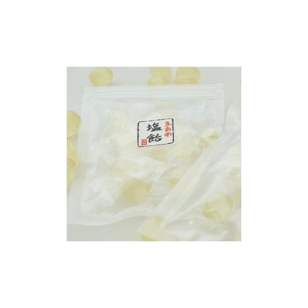 業務用 塩飴(塩あめ)「食べきりサイズ」便利なチャック付(150袋入り)