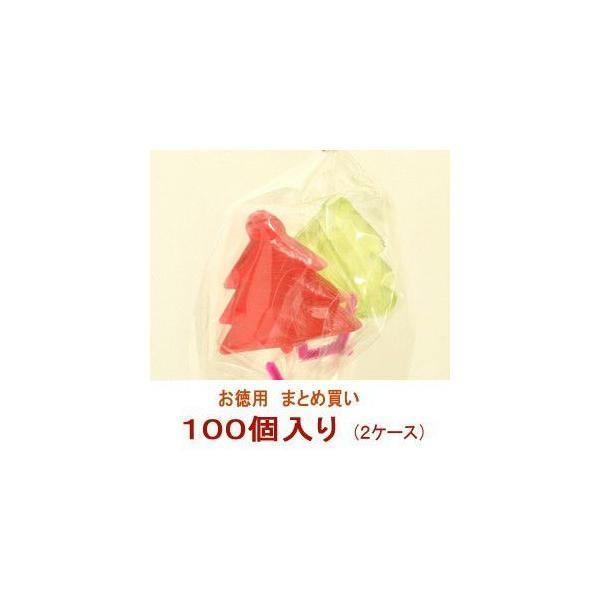 クリスマス お菓子 業務用 まとめ買い クリスマスツリー キャンディ 2ケース(100個)