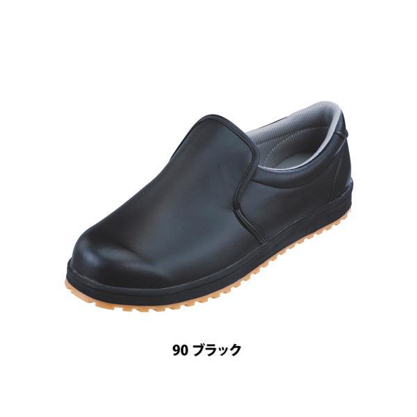 コックシューズ 厨房シューズ 滑りにくい 軽い 黒 白 ブラック ホワイト 軽量 立ち仕事 疲れない 靴 疲れにくい