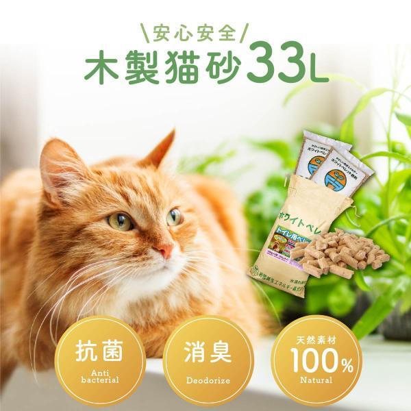 木質ペレット あすつく 燃料 猫砂 うさぎ 20kg (米袋に10kg×2入り) 崩れるタイプ