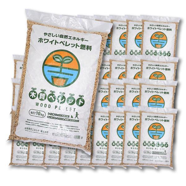 木質ペレット 燃料 猫砂 うさぎにも 400kg (10kg×40袋)