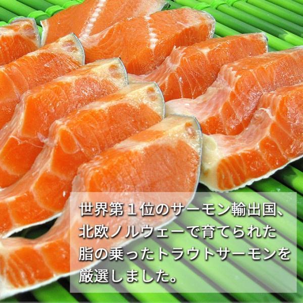 甘塩トラウトサーモン  厚切り10切 送料別 iwamatsu-salmon 04