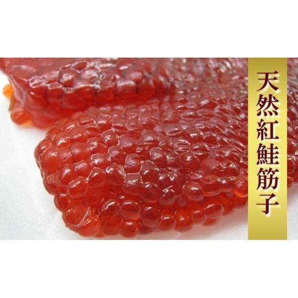 天然紅鮭筋子 230g 送料別|iwamatsu-salmon|02