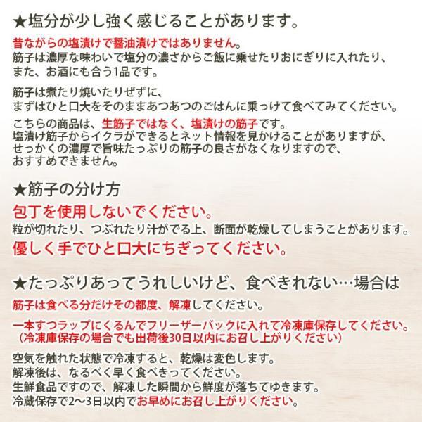 天然紅鮭筋子230g 送料別|iwamatsu-salmon|06