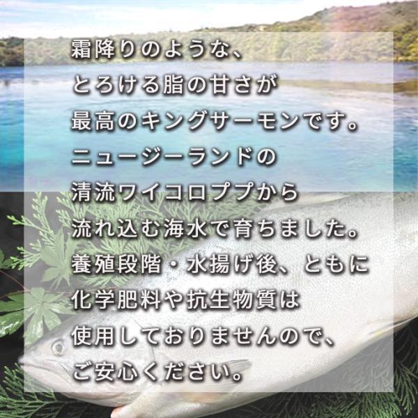 キングサーモン西京みそ漬け 10切 送料別|iwamatsu-salmon|03