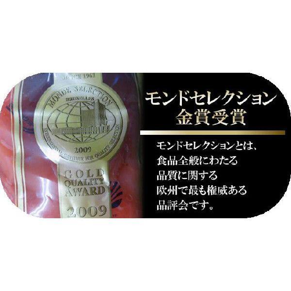 金賞スモークサーモン500g モンドセレクション 送料別|iwamatsu-salmon|05