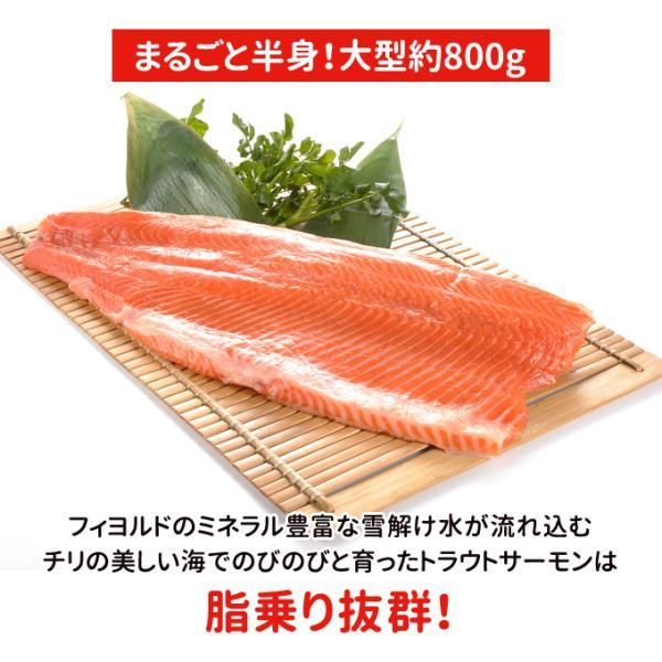 トロサーモン 半身 約1kg 刺身用 送料別|iwamatsu-salmon|03