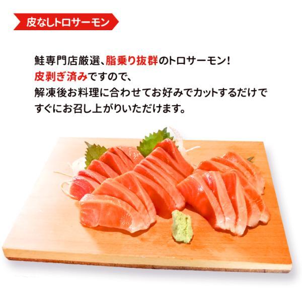 トロサーモン 半身 約1kg 刺身用 送料別|iwamatsu-salmon|06