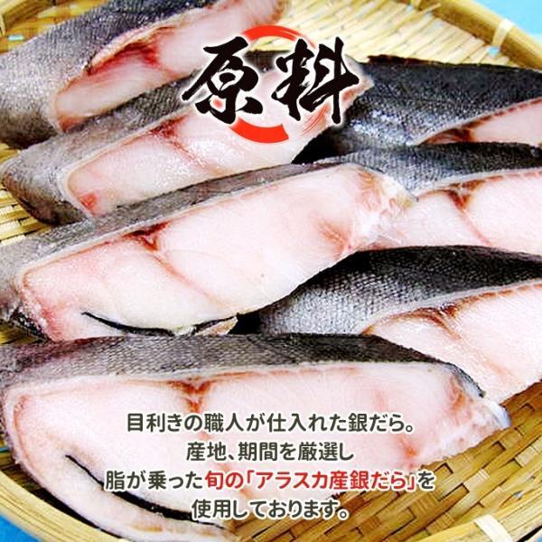 銀だらのコシヒカリ麹みそ漬け7切れ 送料別  |iwamatsu-salmon|03