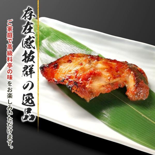 銀だらのコシヒカリ麹みそ漬け7切れ 送料別  |iwamatsu-salmon|05