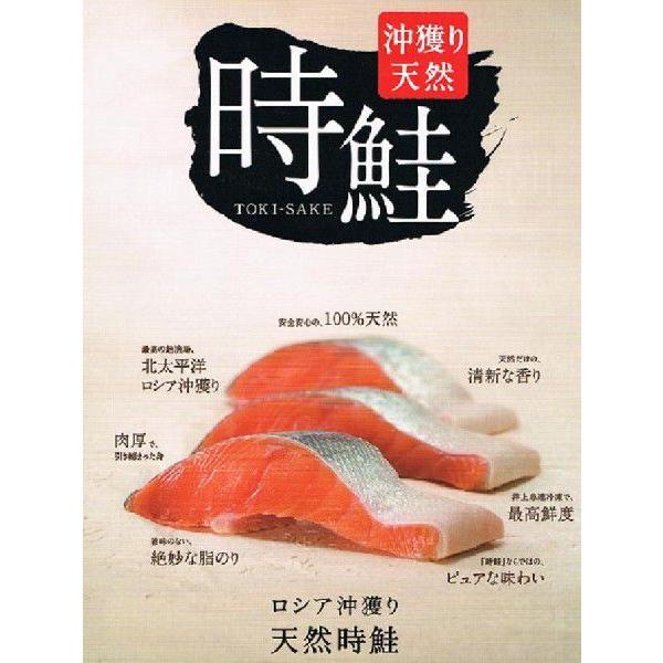 甘塩天然時鮭10切 送料別|iwamatsu-salmon|02