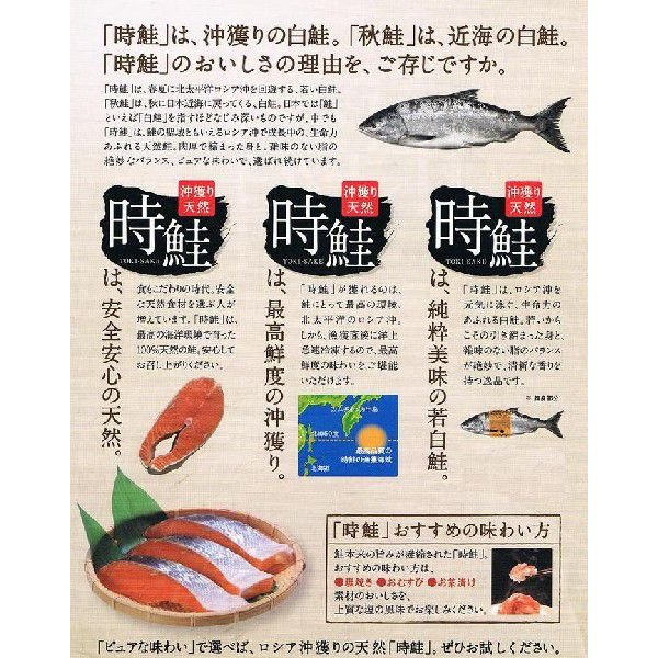 甘塩天然時鮭10切 送料別|iwamatsu-salmon|03