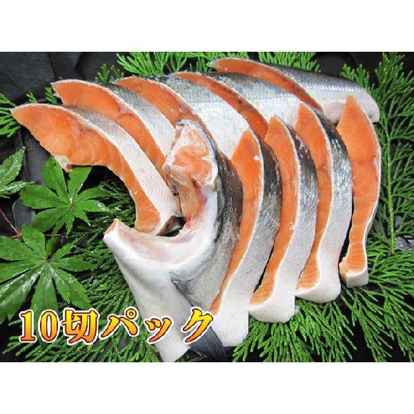 甘塩天然時鮭10切 送料別|iwamatsu-salmon|04