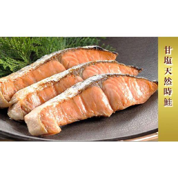 甘塩天然時鮭10切 送料別|iwamatsu-salmon|05