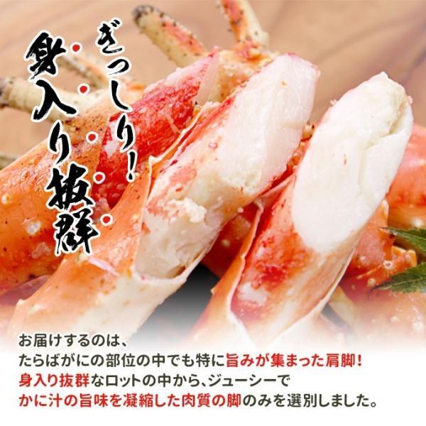 かに カニ 蟹 タラバガニ 特大 2kg 送料無料 ボイル タラバ蟹 ギフト|iwamatsu-salmon|03