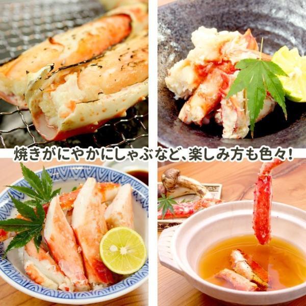 かに カニ 蟹 タラバガニ 特大 2kg 送料無料 ボイル タラバ蟹 ギフト|iwamatsu-salmon|05