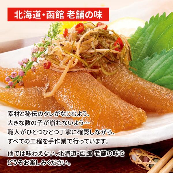数の子 松前漬け 黄金松前 400g 2パック かずのこ 送料無料 お中元 ギフト|iwamatsu-salmon|05
