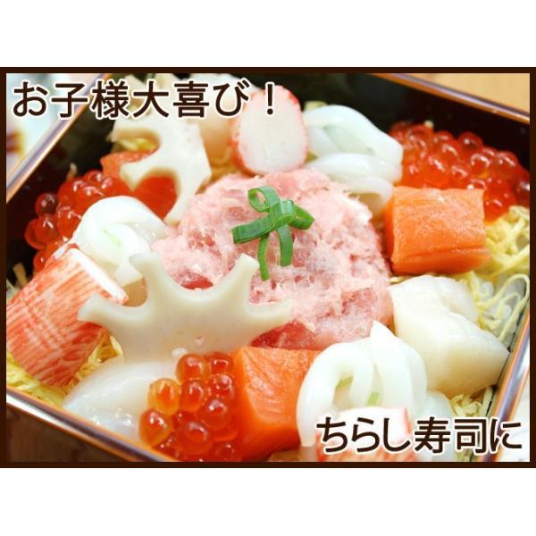 いくら醤油漬け200g×2パック 北海道産 送料無料|iwamatsu-salmon|03