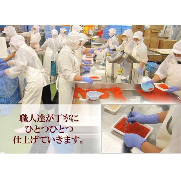 いくら醤油漬け200g×2パック 北海道産 送料無料|iwamatsu-salmon|06