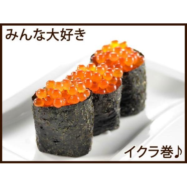 いくら醤油漬け500g 北海道産 送料無料|iwamatsu-salmon|03