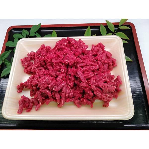 鹿(しか)ミンチ 生肉1kg(250g×4)包装