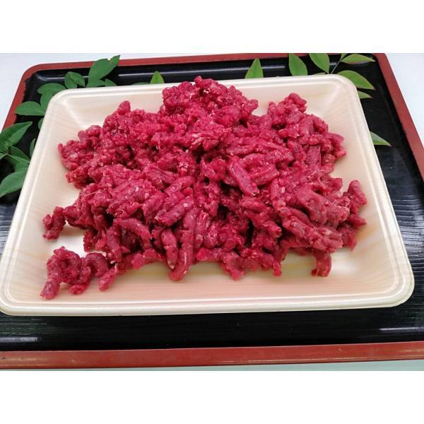 天然鹿肉(シカ)ミンチ小分け1kg(250g×4)