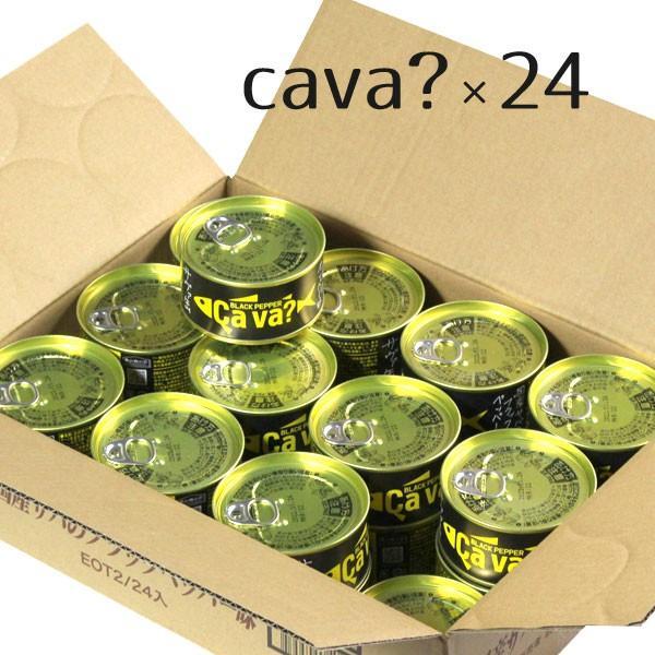 サヴァ缶ブラックペッパー味 1ケース24缶入 箱買い まとめ買い 備蓄 買い置き ストック