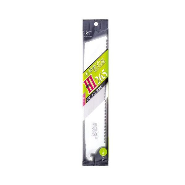 岡田金属工業所 Z ゼット販売 ゼットソー III 替刃 265mm 15076|iwauchi-kanamonoten|02