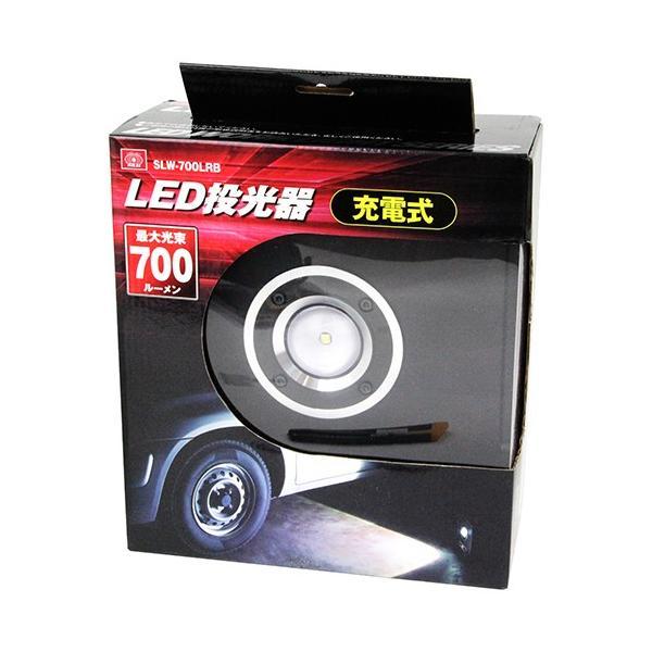 藤原産業 SK11 充電式 LED投光器 SLW-700LRB|iwauchi-kanamonoten|02