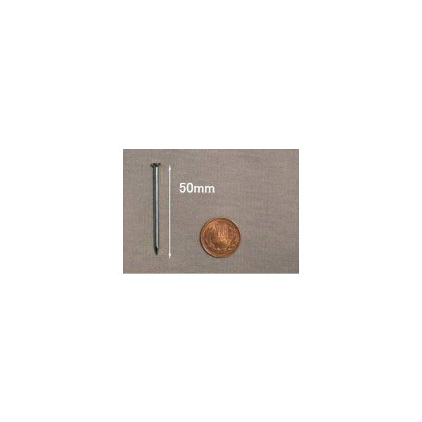 コンクリート釘 #12(2.75mm)×50mm×6kg 筋入り iwauchi-kanamonoten