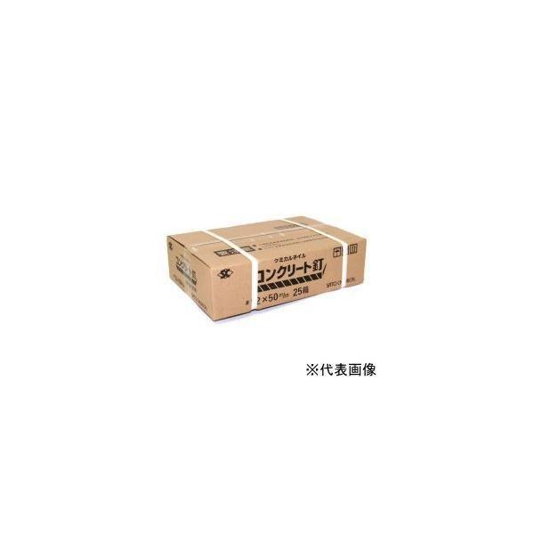 コンクリート釘 #12(2.75mm)×50mm×6kg 筋入り iwauchi-kanamonoten 02
