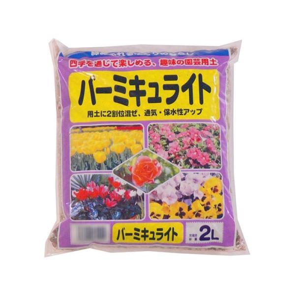 【代引き不可】あかぎ園芸 バーミキュライト 2L 20袋