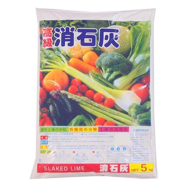 【代引き不可】あかぎ園芸 消石灰 5kg 4袋