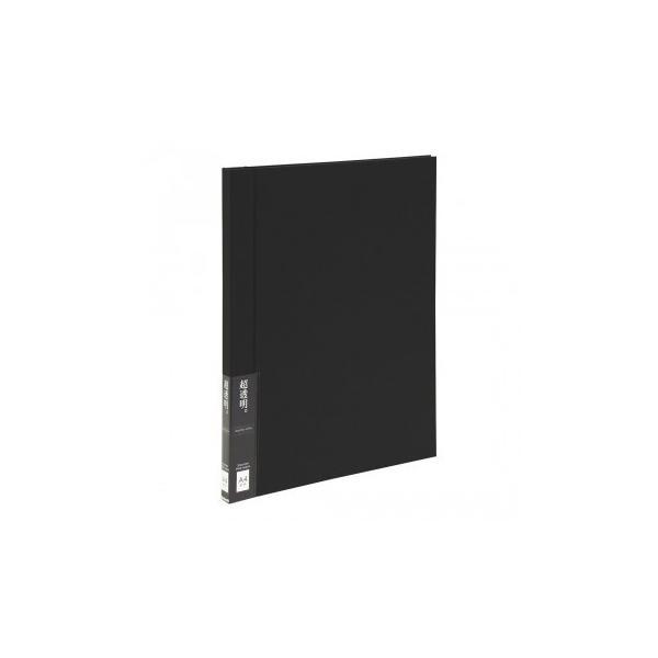 ナカバヤシ 超透明プリントアルバム A4縦 ブラック ホCX-A4S-D